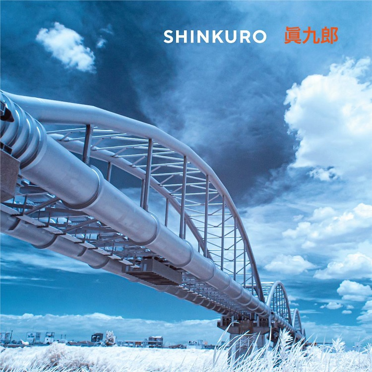Shinkuro's First CD