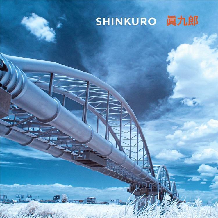Shinkuro's First CD